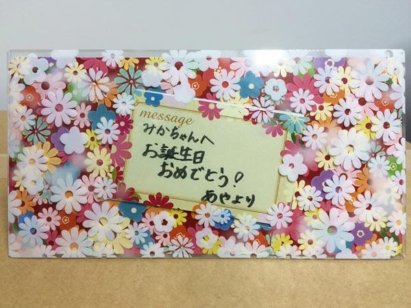花柄メッセージカード付ギフトケース